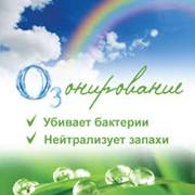 Озонирование фото