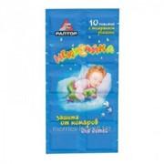 Пластины от комаров Раптор Некусайка для детей в Мини-прилавке; D9616M фото