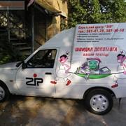 Реклама на транспорте (брендирование автомобилей киев) фото