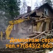 Демонтаж деревянных перегородок! фото