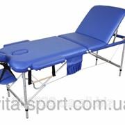 Стол массажный алюминиевый 3-х сегментный Body Fi Синий фото