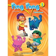 Jennifer Heath Ping Pong 1 Teachers Book with embedded PB фото