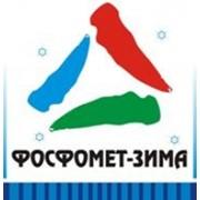 Фосфомет-Зима — фосфатирующий модификатор ржавчины фото