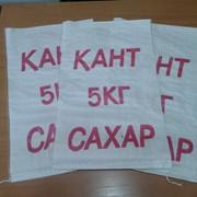 Мешки полипропиленовые для сахара 5 кг фото