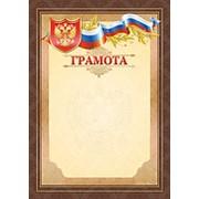 Грамота, картон, Квадра (20 шт.), 2467 фото