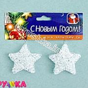 Украшение звезда акриловая льдинками 52-00166-39 фото