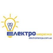 Выключатель 1 кл. с подсветкой (белая вставка) Lezard MIRA фото