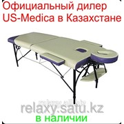 Массажный стол US MEDICA Master фото