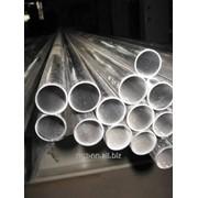 Труба алюминиевая 27x1.5 холоднодеформированная, по ГОСТу 18475-82, марка А5 фото