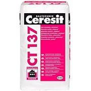 Штукатурка Ceresit СТ137 декоративная минеральная камешковая 2,5 мм фото