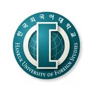 Языковые курсы в Университете иностранных языков Хангук фото