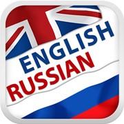 Английский язык: устный последовательный перевод фото
