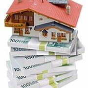 Залоговая недвижимость фото