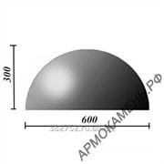 Бетонная полусфера d600хh300 мм (парковочный ограничитель) фото