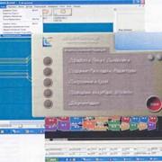 Система проектирования GERBER AccuMark 8.0 фото