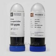 Ag/PEG1500/W Наночастицы серебра в воде фото