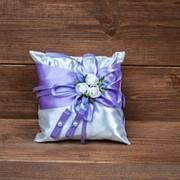 Свадебная подушечка для колец бело-фиолетовая, арт. CR-007 фото