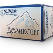Индикатор Дезиконт Лизоформин фото