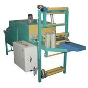 Упаковочная термоусадочная машина для упаковки рулонов клейкой ленты УС50П фото