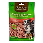 Деревенские лакомства для собак Легкое кроличье мелкое фото