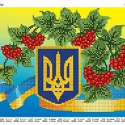 Схема для частичной вышивки бисером Герб Украины фото