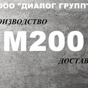 Бетон М200 на гравии фото