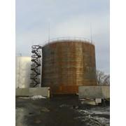 Резервкар стальной вертикальный РВС фото