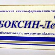 Таблетки Рибоксин-ЛекТ 0,2 №50 фото