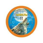 Пули пневматические Шмель 4,5 мм 0,72 грамма повышенной точности острые (400 шт) фото