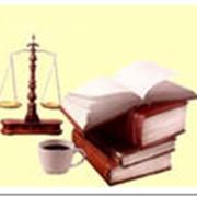 Обслуживание юридических абонентское лиц фото