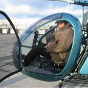 Кабина вертолета фото