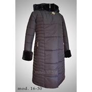 Пальто зимнее, модель 16-30 фото