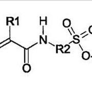 Сульфокислотные отвердители серий «GS» и «GC» фото