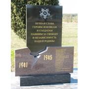 Памятники погибшим воинам фото
