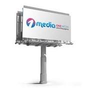 Размещение наружной рекламы фото