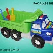 Машины детские МАК-1 фото