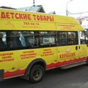 Реклама на маршрутках фото