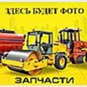 Тяга поперечная Т-16 СШ20.31.029-01 фото