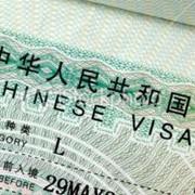 Визы в Китай Электронные фото