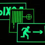 Знак эвакуации фотолюминесцентный фото