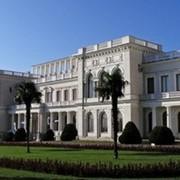 Экскурсии в Ливадийский дворец фото