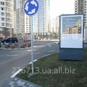 Ситилайт ПРАЙМ фото