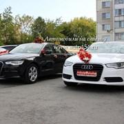 Кортеж на свадьбу Челябинск недорого АУДИ А6 фото
