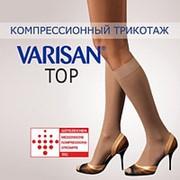 Гольфы компрессионные Varisan Top 2 класса компрессии, телесные фото