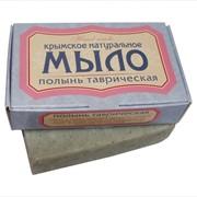 Мыло натуральное Полынь таврический (крымское) Мыло твердое туалетное 82г фото