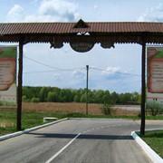 Виртуальный тур по хутору фото