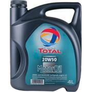 Моторное масло MOTOR OIL (SAE 15W-40, 20W-50) фото