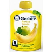 Пюре GERBER Яблоко-банан, 90г фото