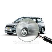 Оценка легкового автотранспорта фото