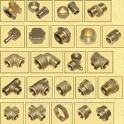 Фитинги латунные, бронзовые фото